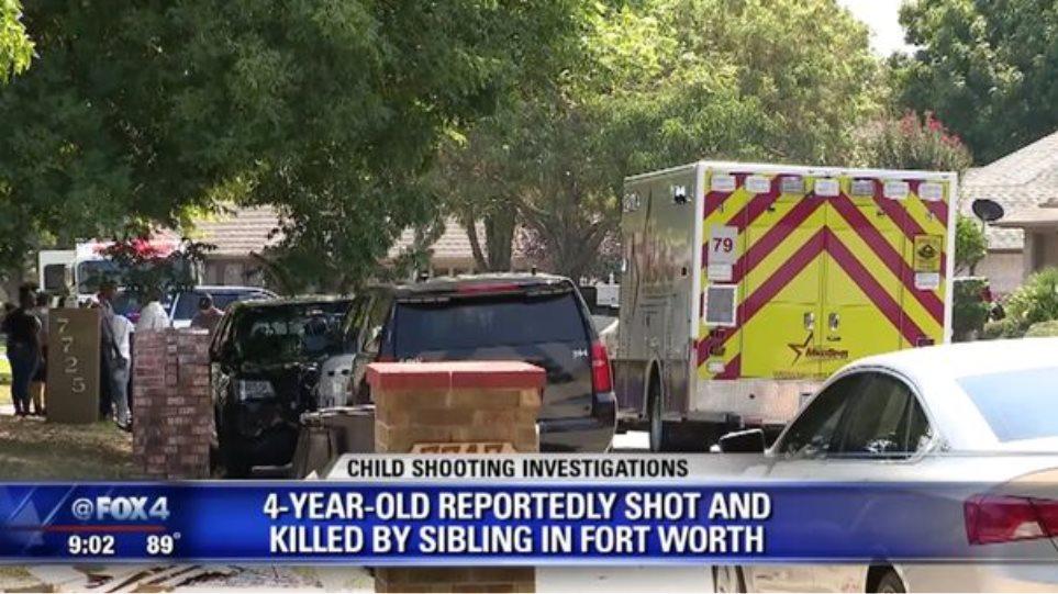 Τραγωδία στο Τέξας- Ένας 5χρονος πυροβόλησε και σκότωσε τον 4χρονο αδερφό του