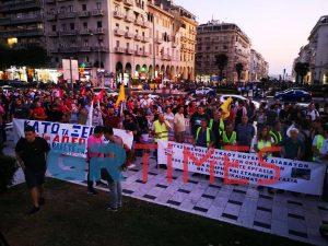 Διαμαρτυρία στη Θεσσαλονίκη για το αναπτυξιακό πολυνομοσχέδιο (ΦΩΤΟ-VIDEO)