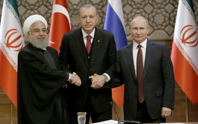 Tριμερής σύνοδος κορυφής Τουρκίας – Ρωσίας – Ιράν για τη Συρία