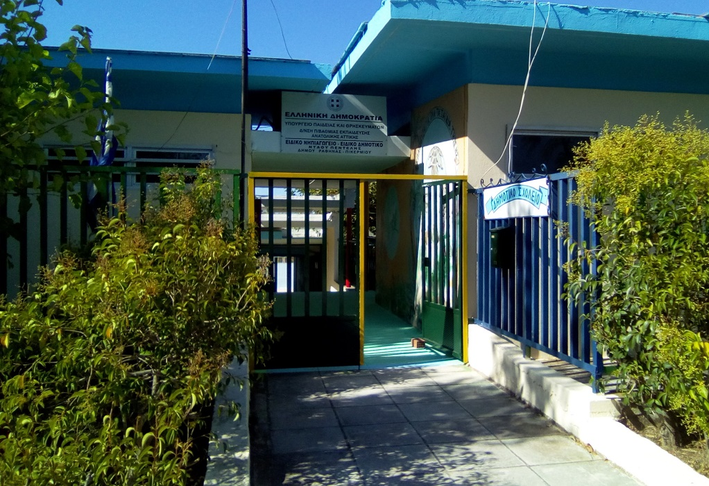 Ραφήνα: Έτοιμο το ειδικό σχολείο που είχε καταστραφεί από πυρκαγιά