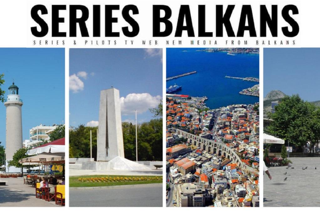Αλεξανδρούπολη: Ακυρώνεται το 1ο Διεθνές Φεστιβάλ Βαλκανικών Τηλεοπτικών Σειρών Μυθοπλασίας