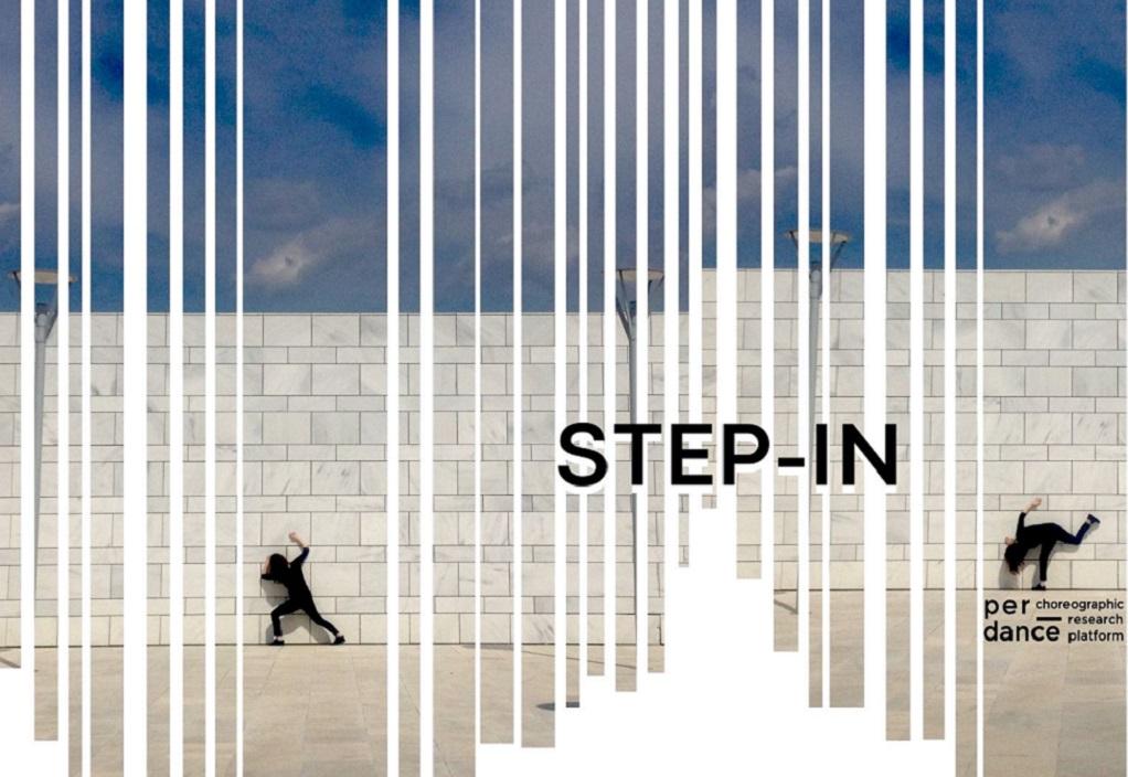 Μια step in performance στο Μέγαρο Μουσικής Θεσσαλονίκης