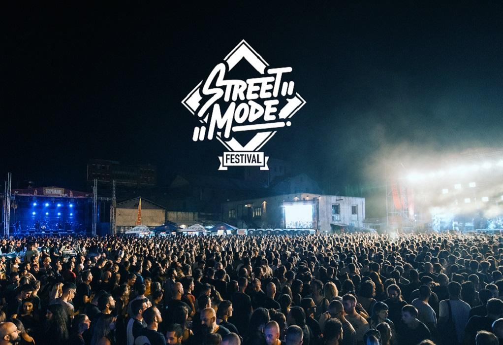 Τέλος Σεπτεμβρίου το «11ο Street Mode Festival»