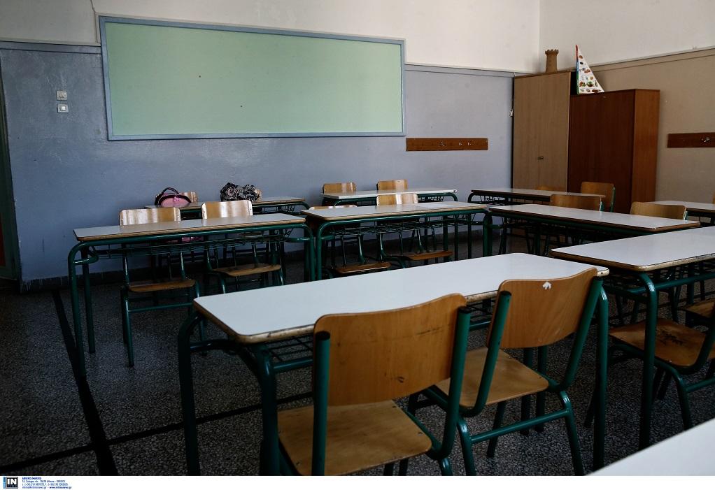 Υπουργείο Εσωτερικών: 28 εκατ. ευρώ στους δήμους για τις λειτουργικές ανάγκες των σχολείων