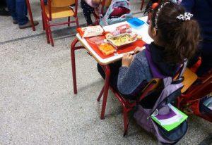 Σχολικά Γεύματα: Διαμαρτυρία δήμου Νεάπολης-Συκέων και Αμπελοκήπων-Μενεμένης