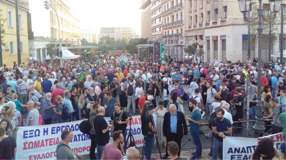 Σε εξέλιξη συλλαλητήριο του ΠΑΜΕ και στην Αθήνα