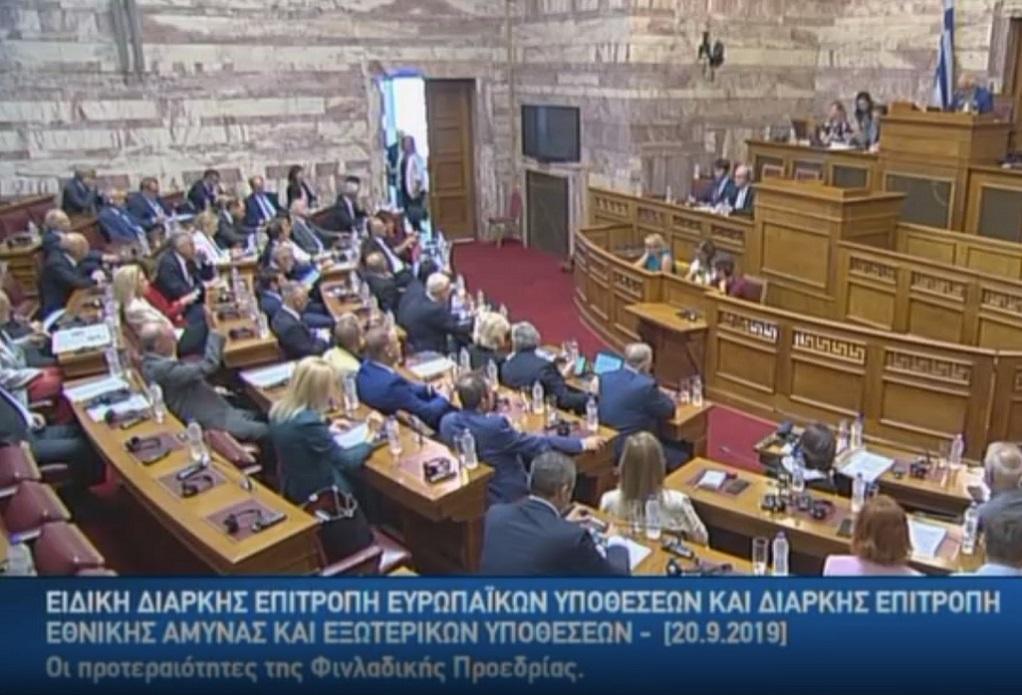 Βουλή: Προτεραιότητα η Φινλανδική Προεδρία της Ε.Ε.
