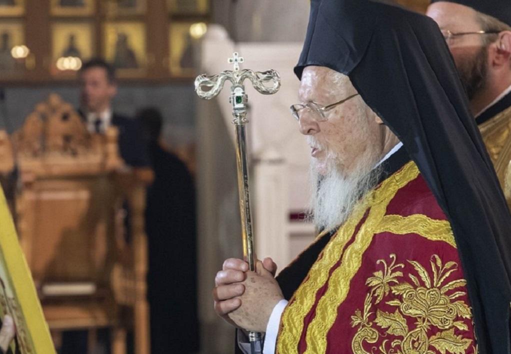 Βαρθολομαίος-Κορωνοϊός: Πιστεύουμε ότι δεν μεταδίδεται με τη Θεία Κοινωνία