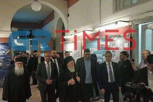 Θερμή υποδοχή Καράογλου στον οικουμενικό πατριάρχη Βαρθολομαίο (ΦΩΤΟ-VIDEO)
