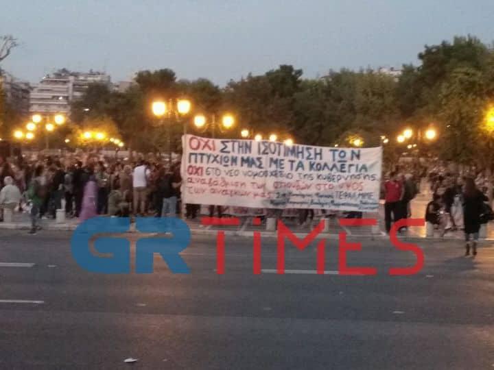 Θεσσαλονίκη: Συγκεντρώσεις και πορείες για το πολυνομοσχέδιο