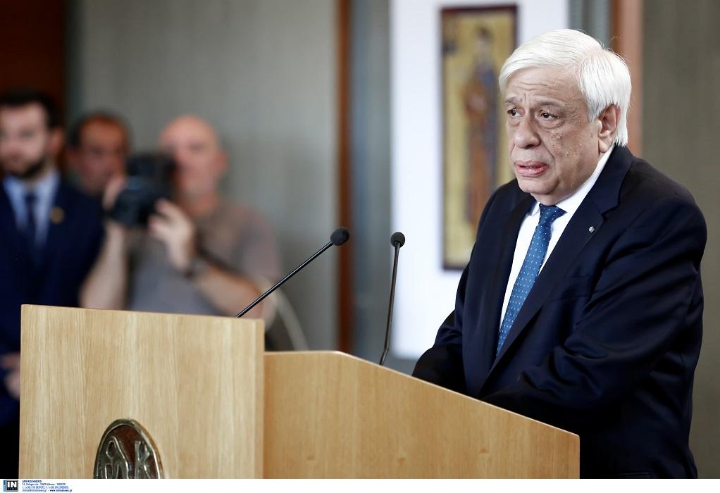 Παυλόπουλος για Τουρκία: Παραβιάζει το Διεθνές Δίκαιο