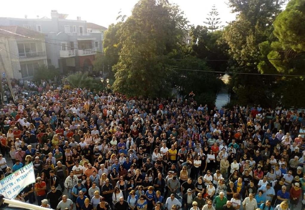 Σάμος: Μεγάλο συλλαλητήριο για το μεταναστευτικό
