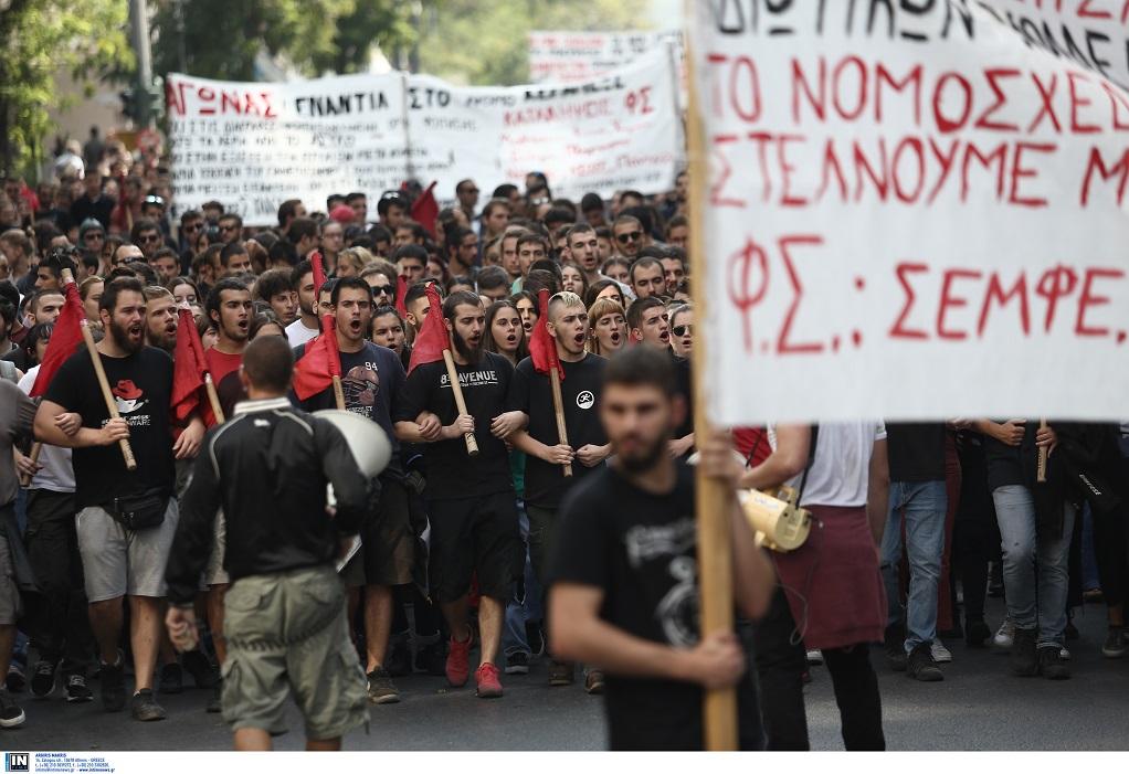 Κατάργηση ασύλου: Ολοκληρώθηκε το φοιτητικό συλλαλητήριο στην Αθήνα
