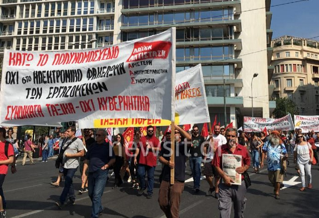 Αθήνα: Τρεις συγκεντρώσεις σήμερα για το πολυνομοσχέδιο