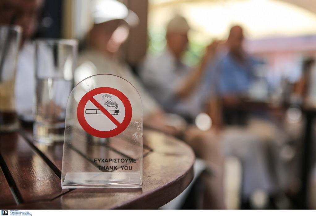 Αντικαπνιστικός Νόμος: Μειώθηκε ο τζίρος καταστημάτων