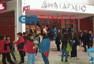 Θεσσαλονίκη: Συγκέντρωση για τη δυσοσμία από τα ΕΛΠΕ (ΦΩΤΟ-VIDEO)