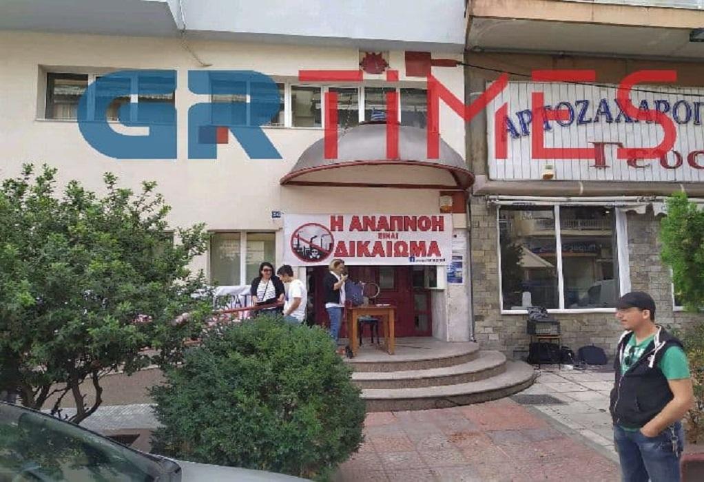 Θεσσαλονίκη: Πορεία για την δυσοσμία