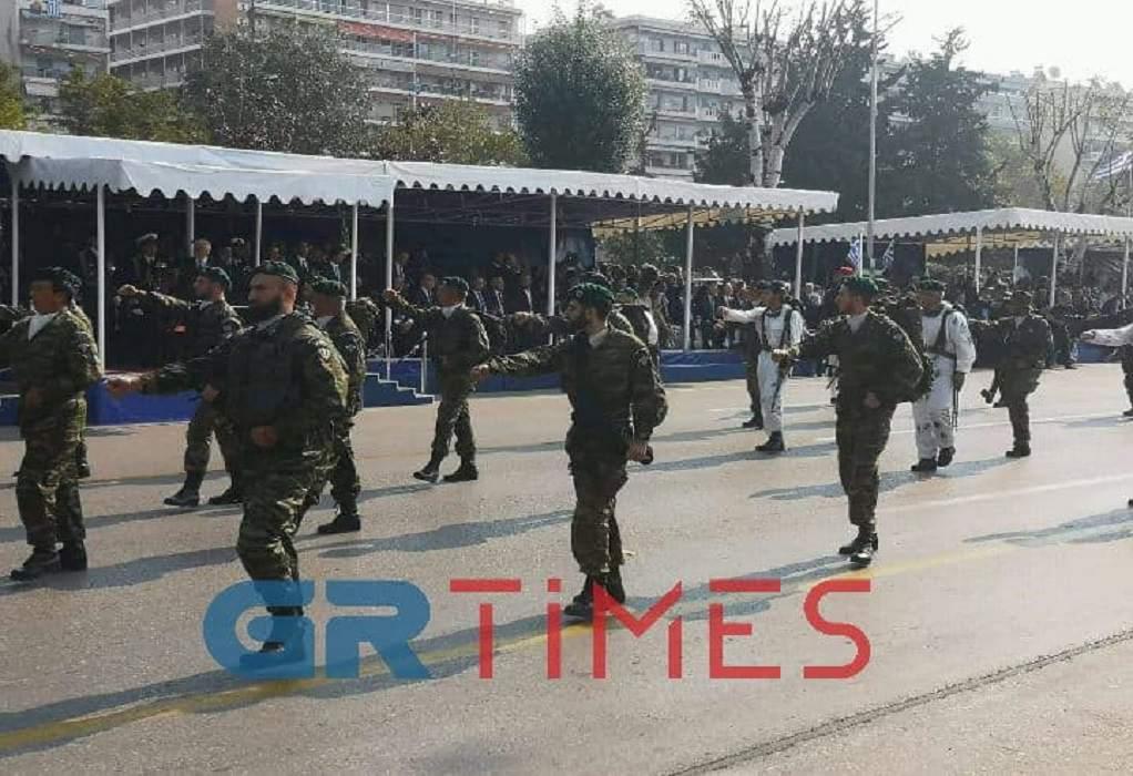 Το ΥΠΕΣ αυτοαναιρείται: Μόνο στρατιωτικά τμήματα στην παρέλαση της Θεσσαλονίκης, λέει σε νέα ανακοίνωση