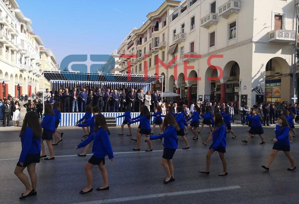 Θεσσαλονίκη: Ματαιώθηκε η μαθητική παρέλαση λόγω εθνικού πένθους