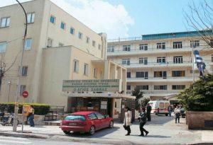 «Ντου» του Ρουβίκωνα στο νοσοκομείο Άγιος Σάββας
