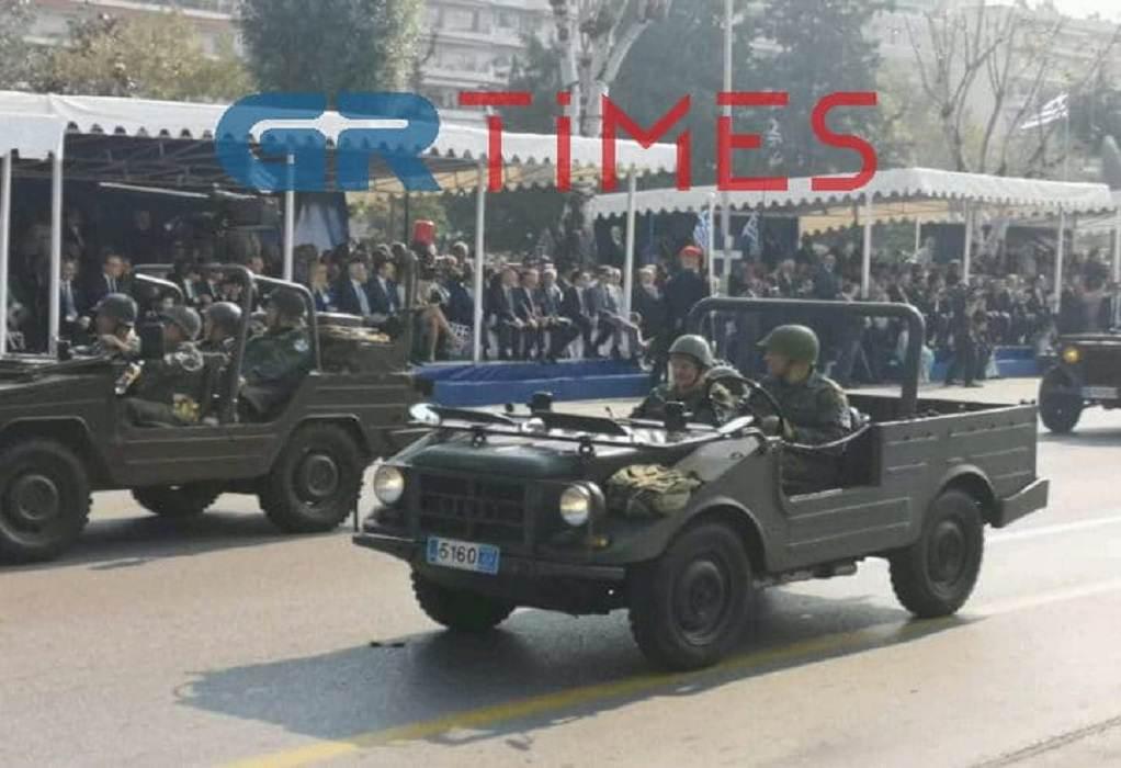 Θεσσαλονίκη: Μόνο στρατιωτικά τμήματα στην παρέλαση και μόνο για 60′ (ΗΧΗΤΙΚΟ)
