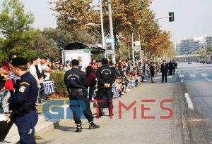 Δρακόντεια τα μέτρα ασφαλείας για την παρέλαση (ΦΩΤΟ)