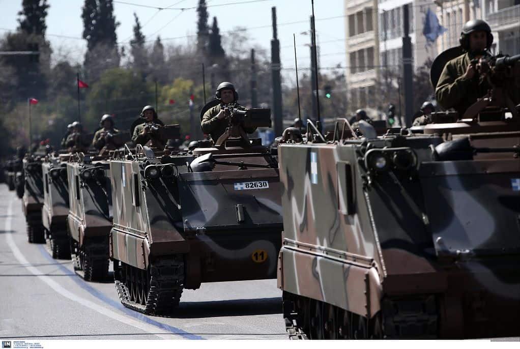 Θεσσαλονίκη: Κλείνει σήμερα τμήμα της Μουδανιών για τη δοκιμαστική στρατιωτική παρέλαση