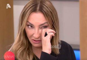 Ρούλα Ρέβη: Δάκρυσε στον «αέρα» (VIDEO)