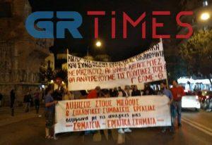 Ολοκληρώθηκε η διαμαρτυρία ενάντια στο αναπτυξιακό πολυνομοσχέδιο (ΦΩΤΟ-VIDEO)