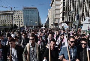 Αθήνα: Φοιτητικό συλλαλητήριο σήμερα