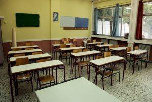 Θεσ/νίκη: «Αποδεκατισμένα» τα σχολεία λόγω γρίπης (ΦΩΤΟ)