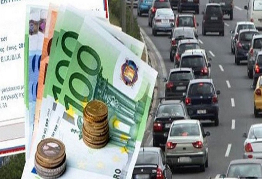 Τέλη κυκλοφορίας: Η προθεσμία και οι τρόποι πληρωμής