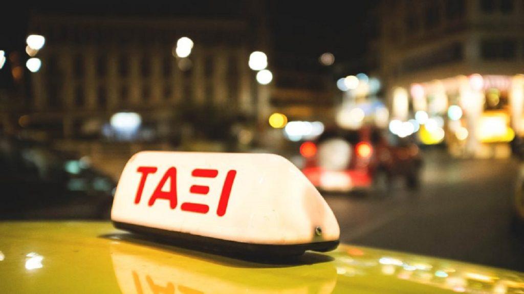 Αθήνα: Καταγγελία για απόπειρα βιασμού από οδηγό ταξί