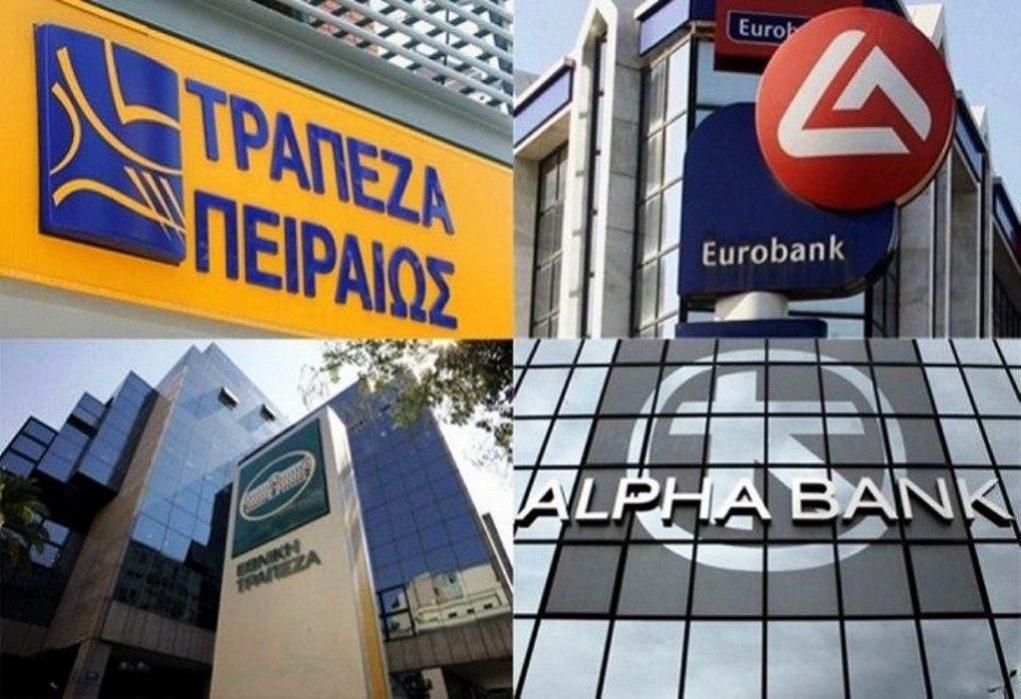 Σέρρες: Καταγγελία δανειολήπτη για τράπεζα