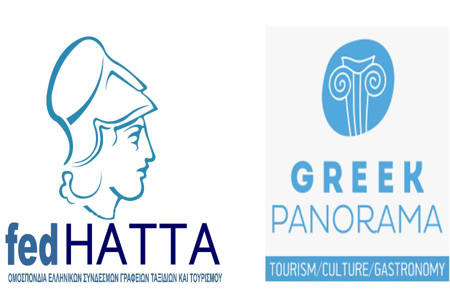 Η FedHATTA στηρίζει τις ΜΜΕ στη Greek Panorama