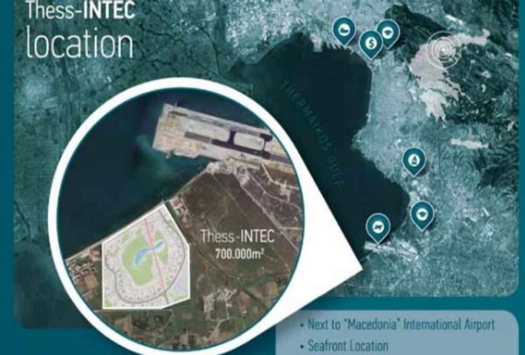 Μπαίνουν οι υπογραφές για την ΕΑΝΕΠ Thess INTEC