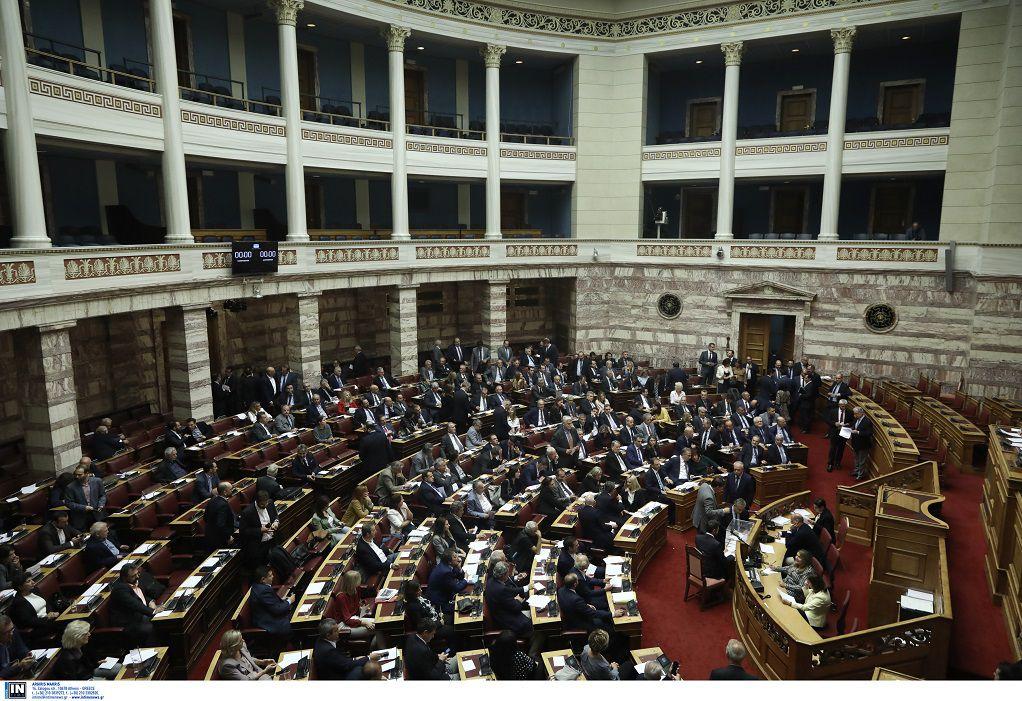 ΝΔ σε ΣΥΡΙΖΑ για την ψήφο των απόδημων: «Σπουδαίο μήνυμα αν η πρόταση νόμου ψηφιστεί κι από τους 300 της Βουλής»