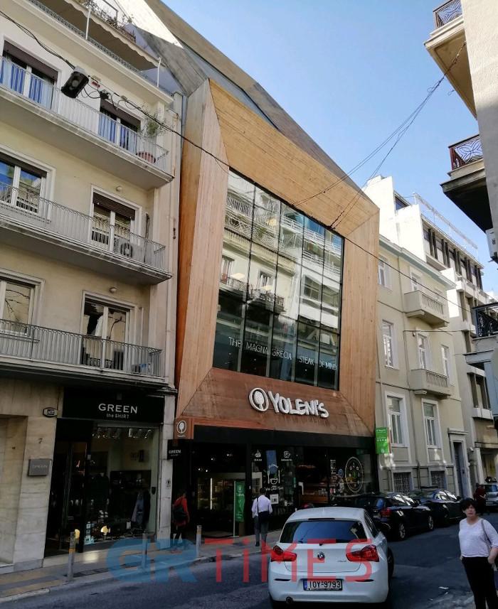 Το Yoleni's στο Κολωνάκι