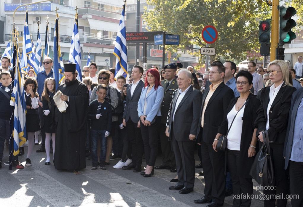 Εορτασμός για την επέτειο του Μακεδονικού Αγώνα στους Αμπελόκηπους