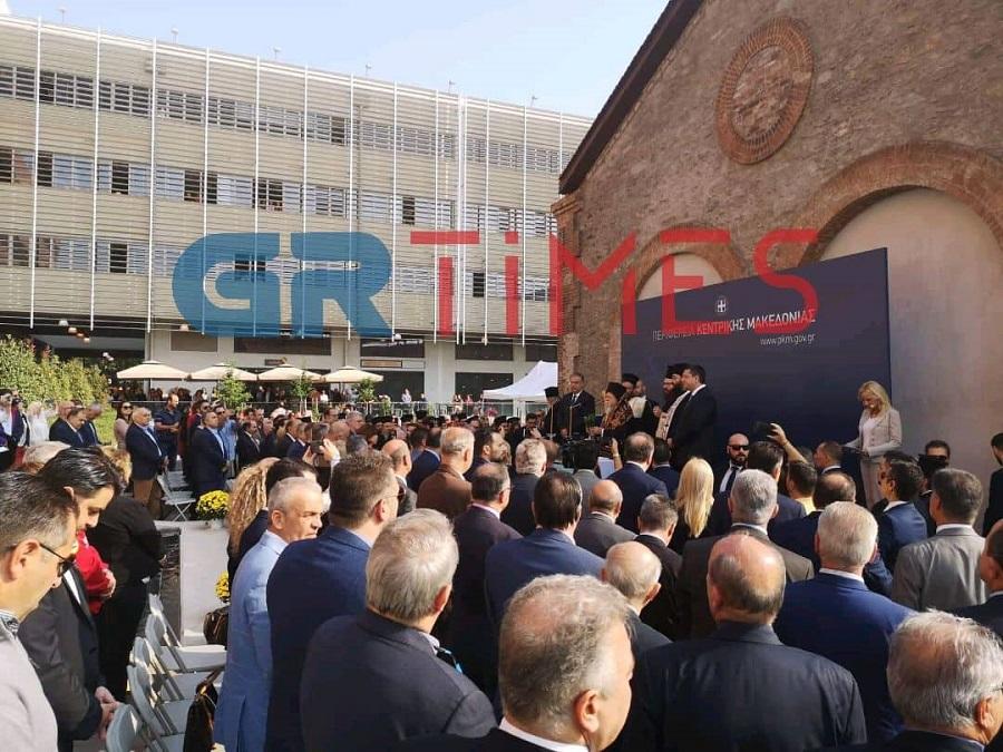 Εγκαίνια νέου κτιρίου Περιφέρειας Κεντρικής Μακεδονίας, υπό τον Βαρθολομαίο