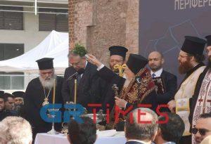 Ο Οικουμενικός Πατριάρχης στα εγκαίνια του νέου στρατηγείου της Περιφέρειας (ΦΩΤΟ-VIDEO)