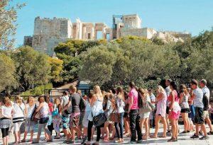 ΙΝΣΕΤΕ: Σημαντική αύξηση για αφίξεις, διανυκτερεύσεις και έσοδα στον τουρισμό, τη διετία 2016-2018