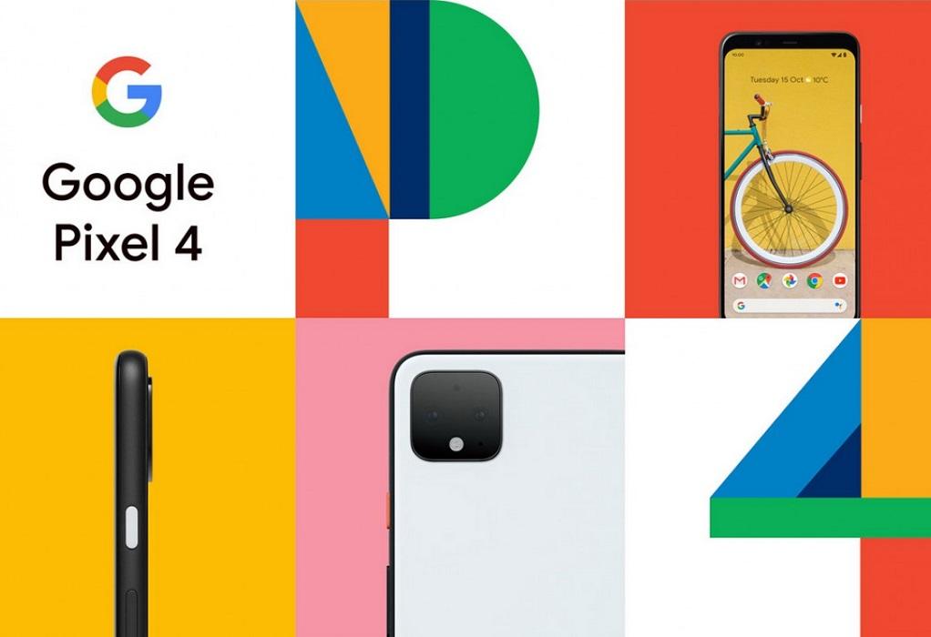 Google Pixel 4: Έφτασε το πολυαναμενόμενο smartphone (Live Παρουσίαση)