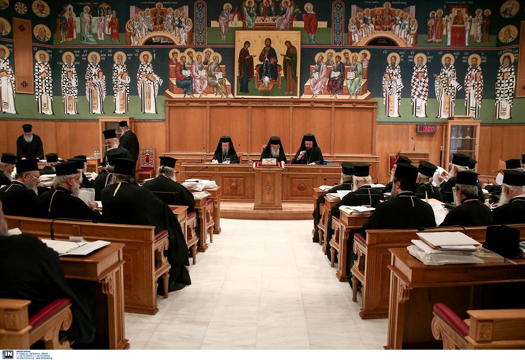Την Αυτοκέφαλη Εκκλησία της Ουκρανίας, αναγνώρισε η Εκκλησία της Ελλάδος