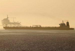 Σ.Αραβία: Σήμα κινδύνου από ιρανικό δεξαμενόπλοιο