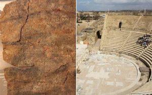 Ισραήλ: Κατάρα αποκρυπτογραφήθηκε σε αρχαιοελληνικό δισκίο 1500 ετών