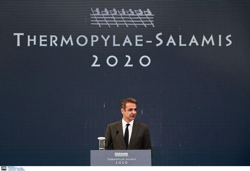 Ζάππειο – Μητσοτάκης: Σπονδή στον Οικουμενικό Ελληνισμό η ψήφος αποδήμων