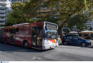 ΟΑΣΘ: Ποιες λεωφορειακές γραμμές αλλάζουν όνομα