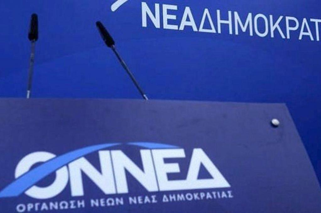 ΟΝΝΕΔ: Αποδεκτή η παραίτηση της προέδρου της ΟΝΝΕΔ Πεντέλης