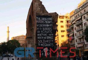 Πανό για τους μετανάστες στην Καμάρα, από αντιεξουσιαστές (ΦΩΤΟ)